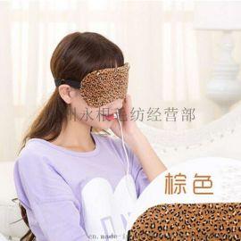 供应 USB发热缓解疲劳遮光眼罩 热敷护眼罩