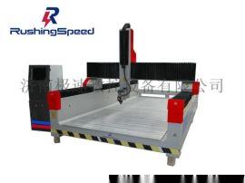 数控木工雕刻机--RSN 3000F