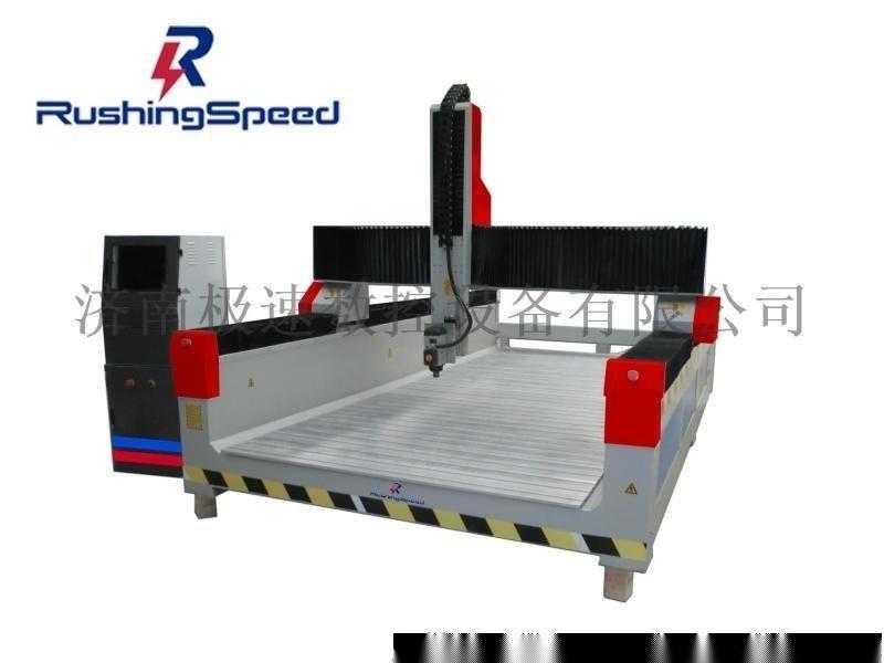 數控木工雕刻機--RSN 3000F