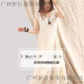 娅迪丝绮品牌折扣女装棉麻连衣裙批发基地
