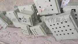 BXMD防爆箱 防爆空箱  防爆外壳
