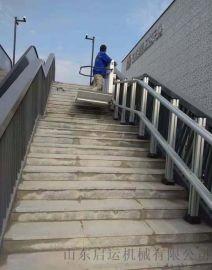 导轨式轮椅升降机廊坊市郑州市启运斜挂式电梯定制