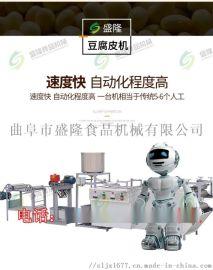 山东枣庄大型豆皮机 全自动豆腐皮机械 干豆腐机设备