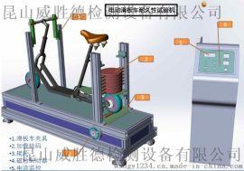 电动滑板车耐久性试验机 滑板车疲劳试验机 非标定制