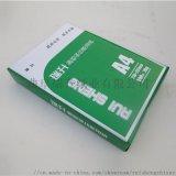 紙廠供應靜電複印紙可貼牌加工的a4複印紙