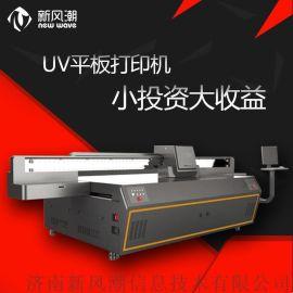 艺术玻璃加工设备UV打印机