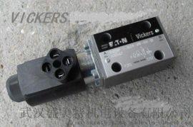 電磁閥DG4VP-3-105C-VMUH10
