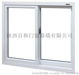 西安百和高科塑鋼門窗生產廠家