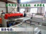 護欄網鋼筋網片機_鋼筋網焊接設備選擇