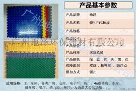 广州地泽PVC工业胶地板车间通道锁扣地板
