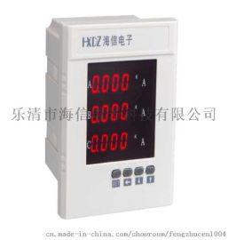 液晶显示电力仪表/三相负荷不平衡自动调节装置/乐清
