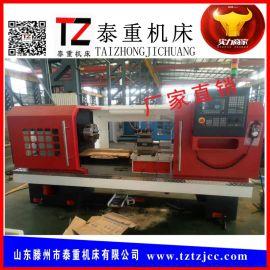 数控车床CA6140-1500mm