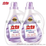 廣州洗衣液廠家供應優質立白洗衣液批發低價貨源