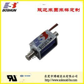 共享充电宝电磁铁 BS-0420S-06