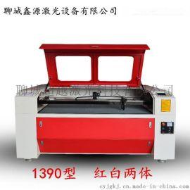 厂家直销2018年新款亚克力 木板激光切割机