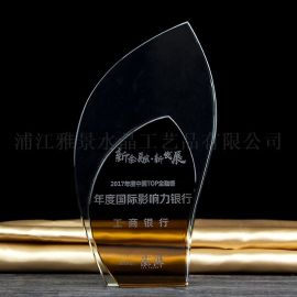 雅景水晶奖杯奖牌定制 水滴火焰水晶奖杯奖牌