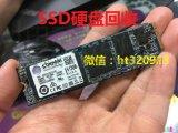 张江电脑配件回收,二手SSD硬盘回收
