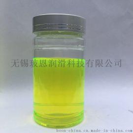 金屬防鏽切削液、全合成切削液、環保切削液