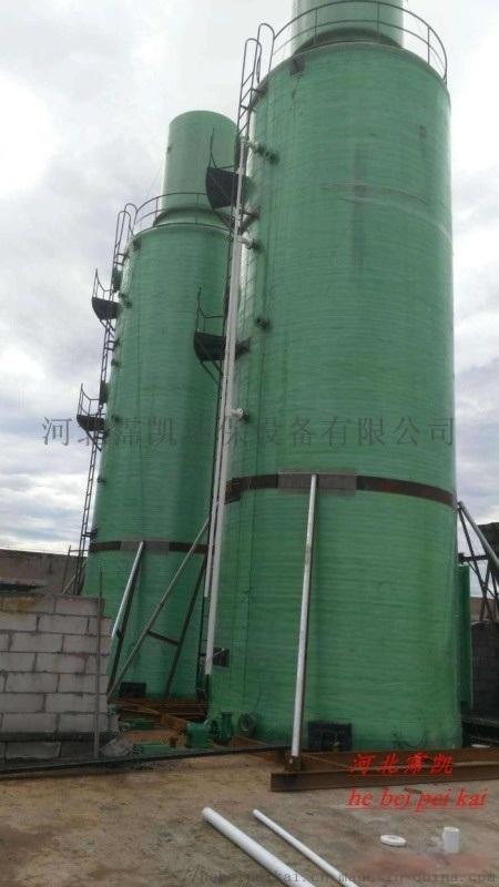 玻璃钢脱硫塔除尘器型号[霈凯]漏水维修效力高