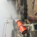 鄭州工地射程30米降塵霧炮機故障排除方法