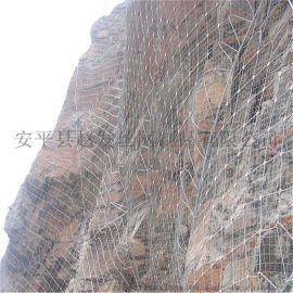 边坡防护网生产-边坡防护网的直接厂家-山体边坡防护