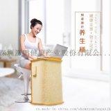 深圳廠家恩鵬頻譜理療養生桶足浴桶
