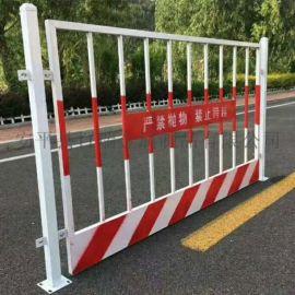 建筑护栏-基坑防护栅栏-基坑铁丝网防护栏杆