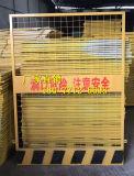 施工護欄廠家丨廣西井口防護欄定製丨南寧施工圍欄