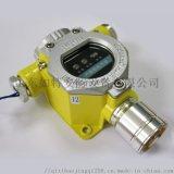 检测氯甲烷浓度超标报警装置可燃气体探测仪