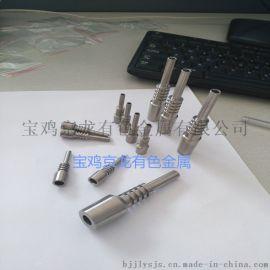 京龙有色金属长期供应花蜜钛烟钉