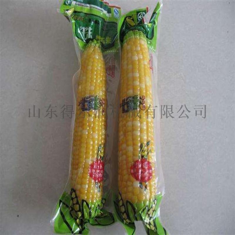 即食糯玉米加工成套设备 玉米清洗机 玉米清洗漂烫机