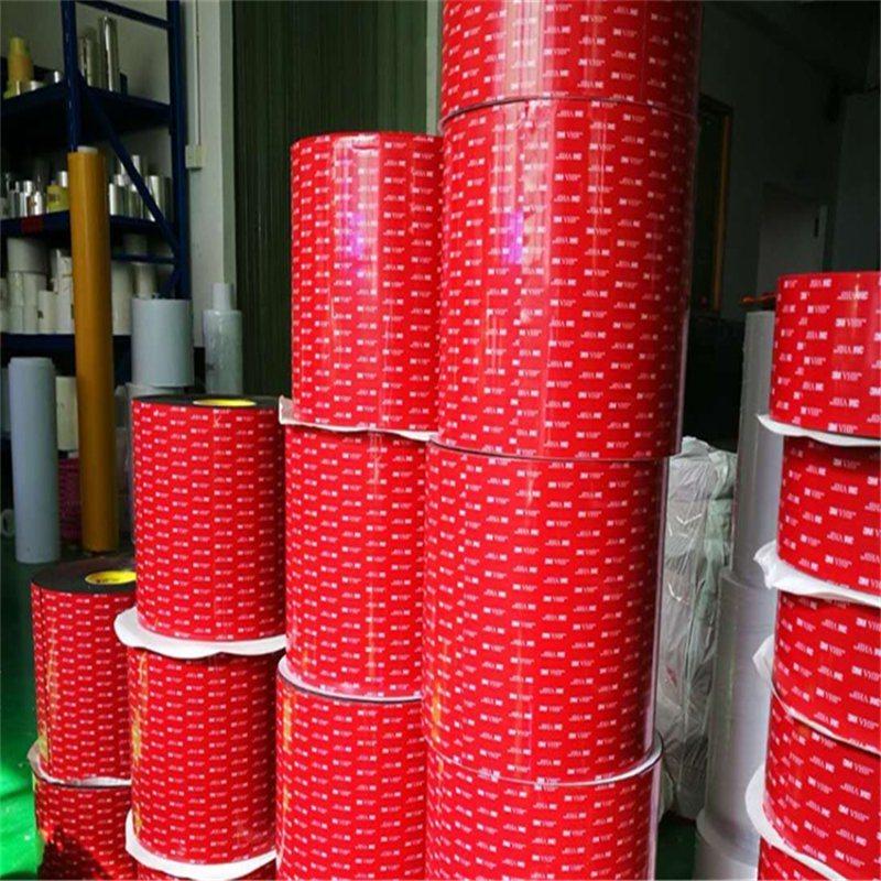 绍兴3M5604泡棉双面胶、强力3M双面胶