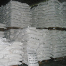 供应厂家直销优级工业级饲料级富马酸