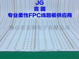 5B6C现代灯灯板 单面白软板 2835单色线路板