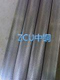 东莞LY12直纹拉花铝棒厂家,2024网纹滚花铝棒