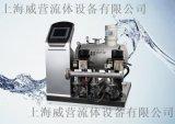 无负压(叠压)变频恒压供水设备