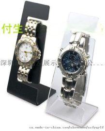 亚克力手表、手环展示架 展示