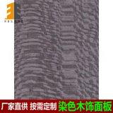 珍珠木皮饰面板,家居装饰板材,免漆板,多层胶合板