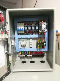 控制柜加工定制 直接启动4000W消防压力液位控制 单电源控制柜