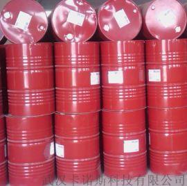 美孚优力威抗磨液压油/现货发售品质保证