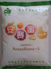 安賽蜜出廠直銷AK糖