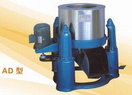 自动卸料型脱水机