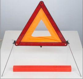反光三角 示牌