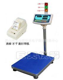 检重功能带打印电子秤 数量报 标签打印称 30kg打印报 电子秤