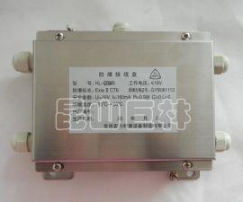 批发防爆接线盒 4芯5孔4线地磅接线盒 原装宏力防爆地磅接线盒