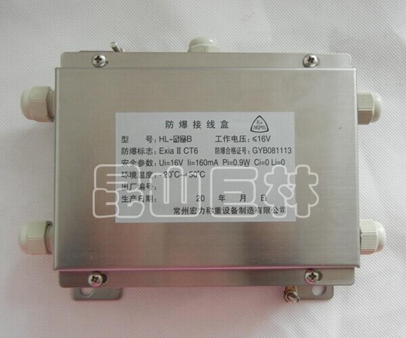 批發防爆接線盒 4芯5孔4線地磅接線盒 原裝宏力防爆地磅接線盒