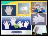 塑料透明手套