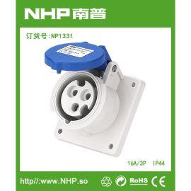 防水工业插座 16A/3P-5P