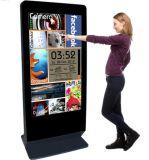 最新广告机的品牌——金博通挣钱好项目值得您信赖