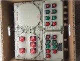 BXM53-6/16K32防爆照明配电箱